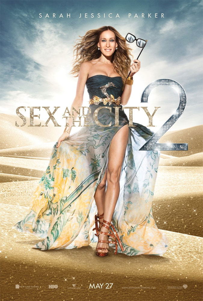 Секс в большом городе 2 (Sex and the City 2)