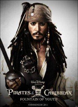 Пираты Карибского моря 4: трейлер