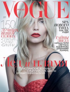 Наташа Поли на обложке Vogue Russia, май 2013