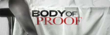 «Следствие по телу» будет ли 4 сезон