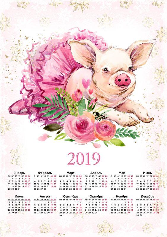 Картинки Новый год 2019 (8)